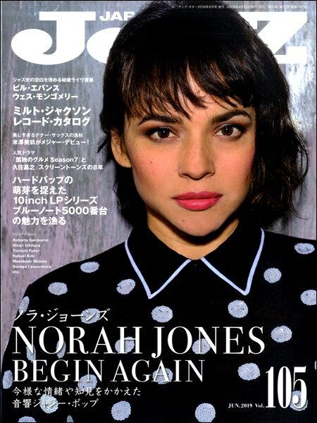 JaZZ JAPAN Vol.105 / シンコーミュージックエンタテイメント