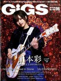 雑誌 月刊ギグス 2019年6月号 / シンコーミュージックエンタテイメント