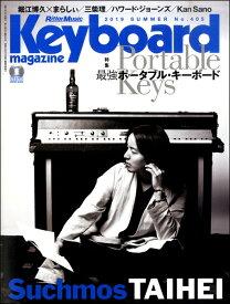 雑誌 キーボードマガジン 2019年7月号 SUMMER Vol.405 / リットーミュージック