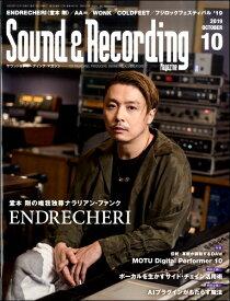 雑誌 サウンド&レコーディングマガジン 2019年10月号 / リットーミュージック