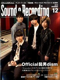 雑誌 サウンド&レコーディングマガジン 2019年12月号 / リットーミュージック