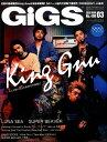 雑誌 月刊ギグス 2020年3月号 / シンコーミュージックエンタテイメント