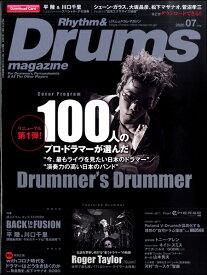 雑誌 リズム&ドラムマガジン 2020年7月号 / リットーミュージック
