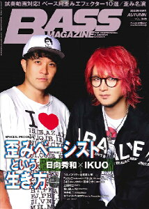 雑誌 ベースマガジン 2020年11月号 / リットーミュージック