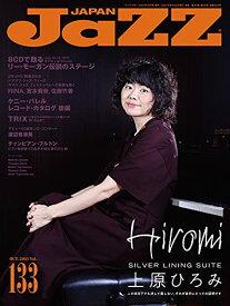 雑誌 JaZZ JAPAN Vol.133 / シンコーミュージックエンタテイメント