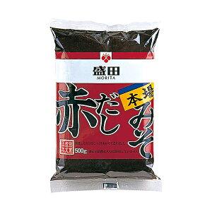 盛田 本場赤だしみそ 500g 味噌 赤出し 味噌汁 豆みそ 赤みそ ポイント消化