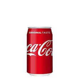 コカ・コーラ 350ml缶 24本 ケース コカコーラ コカ・コーラ coca-cola 送料無料
