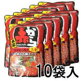 【 赤から鍋スープ 三番 750g×10袋 ストレートタイプ 】 赤から 鍋 スープ 鍋の素 鍋のもと イチビキ 送料無料