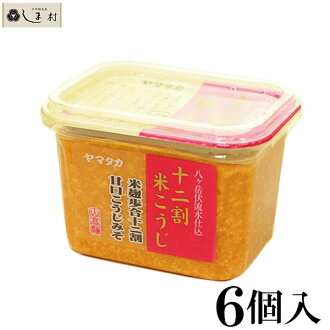 Miso miso miso yamataka 12% of rice malt 500 g Cup 6 piece set 1 case