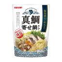 【 マルサン 魚介系らーめん仕立て 真鯛寄せ鍋スープ 750g 】 鍋スープ 鍋の素