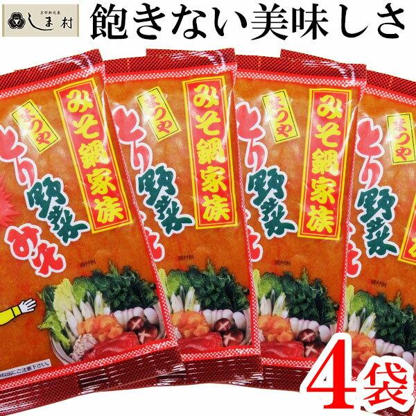 【ピリ辛とり野菜みそ200g×4袋】 まつや 味噌 お試し 石川 金沢 ご当地グルメ ピリ辛 とり野菜みそ メール便対応 送料無料 とり野菜 お買い物マラソン 7月 ポイント5倍