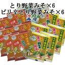Toriyasai6pirikara6