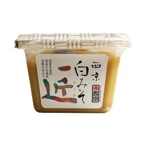 白味噌 「 西京白みそ 匠 375g 」 京都 西京味噌 もつ鍋 お雑煮 白みそ