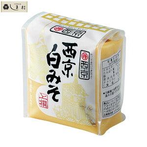 白味噌 白みそ お雑煮 もつ鍋 西京白みそ 上撰 500g ポイント消化