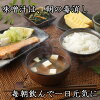 ★I point it in 1,000 yen food shopping marathon April only 100 yen OFF coupon existence ★ miso miso miso soup miso soup no addition trial set Kyoto point digestion 1,000 yen and double it