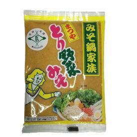 【クーポン配布中】【とり野菜みそ200g】 まつや 石川 金沢 ご当地グルメ とり野菜みそ ポイント消化 とり野菜 時短料理 時短ごはん 鍋の素 鍋スープ 鍋