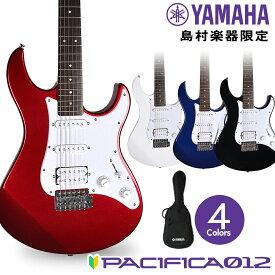 【2000円OFF 5/16まで】 YAMAHA PACIFICA012 エレキギター パシフィカ 【ヤマハ】