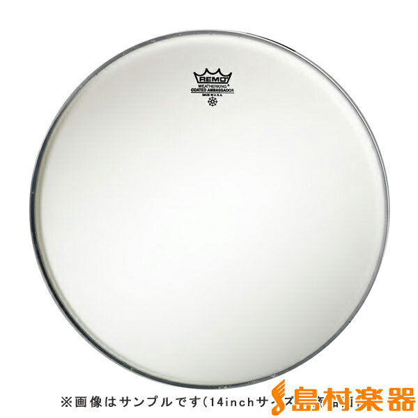 REMO 116TE Coated Emperor ドラムヘッド コーテッド 【エンペラー】 【16インチ】 【レモ】