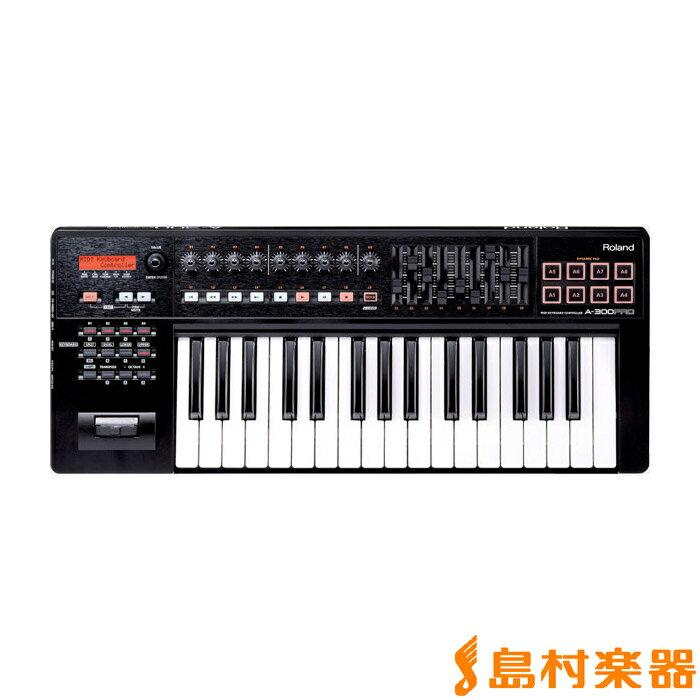 Roland A-300PRO MIDIキーボード コントローラー 32鍵盤 【ローランド A300PRO】
