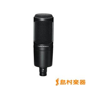 audio-technica AT2020 コンデンサーマイク 【オーディオテクニカ】
