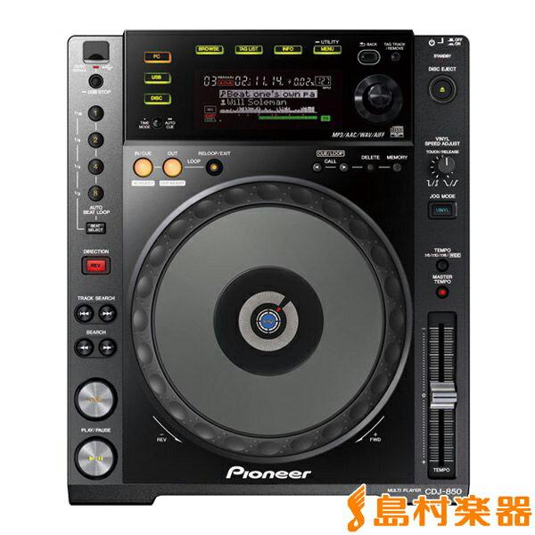 Pioneer DJ CDJ-850-K ブラック CDJプレーヤー 【パイオニア CDJ850K】