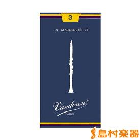 Vandoren トラディショナル 【硬さ:3】【青箱】 リード B♭クラリネット用 【バンドレン】【国内正規品】