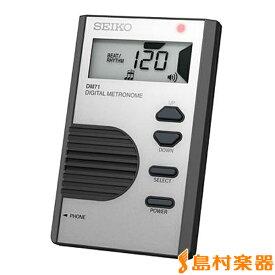 SEIKO DM71 S 電子メトロノーム 【シルバー】 【セイコー】