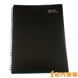 FREE×FILE SuperNote NK-0124B3 ブラック 譜面ファイル 30ポケット/60ページ 【フリーファイルスーパーノート NK0124B3】