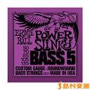 ERNiE BALL 2821 エレキベース弦 Power Slinky BASS-5 【アーニーボール】