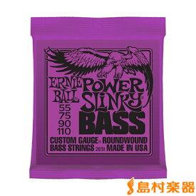 ERNiE BALL 2831 エレキベース弦 POWER SLINKY BASS 【アーニーボール】