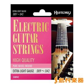 HISTORY EH0942 エレキギター弦 EX-LIGHT 【ヒストリー】