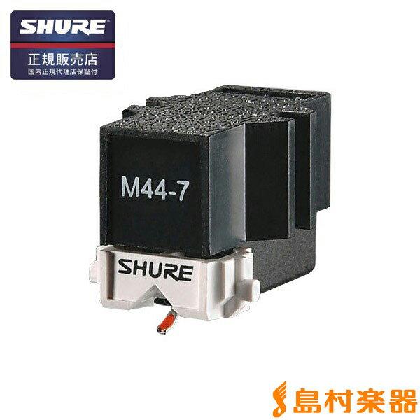 SHURE M447 DJ フォノ・カートリッジ 【シュア】 【国内正規品】