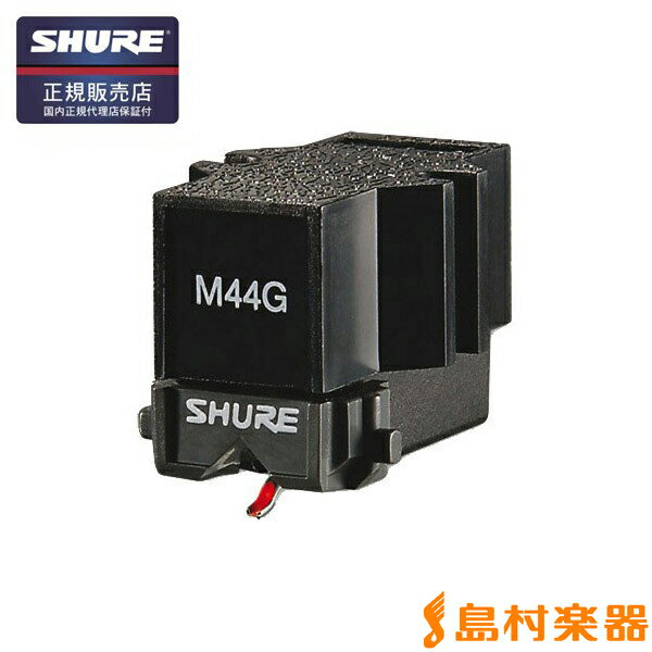 SHURE M44G DJ フォノ・カートリッジ 【シュア】 【国内正規品】