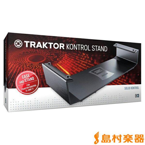 Native Instruments(NI) TRAKTOR KONTROL STAND DJミキサー スタンド 【ネイティブインストゥルメンツ】
