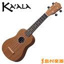 Kaala KU3S ソプラノ ウクレレ 【カアラ】