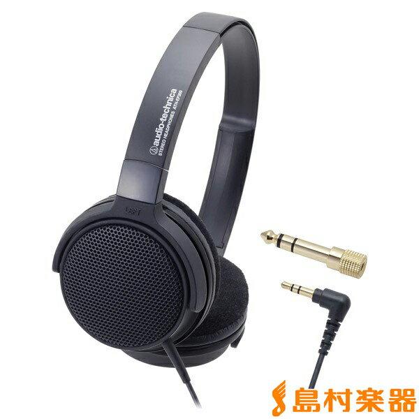 audio-technica ATH-EP300 BK ブラック 電子ピアノ用ヘッドホン オープンエアー型 【オーディオテクニカ ATHEP300】