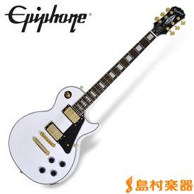 Epiphone Les Paul Custom PRO Alpine White レスポール カスタム エレキギター 【エピフォン】