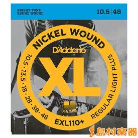 D'Addario EXL110+ エレキギター弦 Regular Light Plus 【ダダリオ】