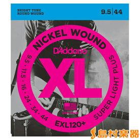 D'Addario EXL120+ エレキギター弦 Super Light Plus 【ダダリオ】