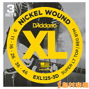 D'Addario EXL125/3D エレキギター弦 Super Light Top / Regular Bottom 3セットパック 【ダダリオ】