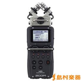 ZOOM H5 ハンディレコーダー 【ズーム】