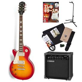 Epiphone LP STD + TOP PRO LH HS ギター 初心者 セット レスポール 左利き ヤマハアンプ 入門セット 【レフトハンド】 【エピフォン】【オンラインストア限定】