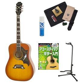 Epiphone DOVE PRO VB ベーシックセット アコースティックギター 初心者 セット 【エレアコ】【アコギ・フォークギター】【入門セット】 【エピフォン】