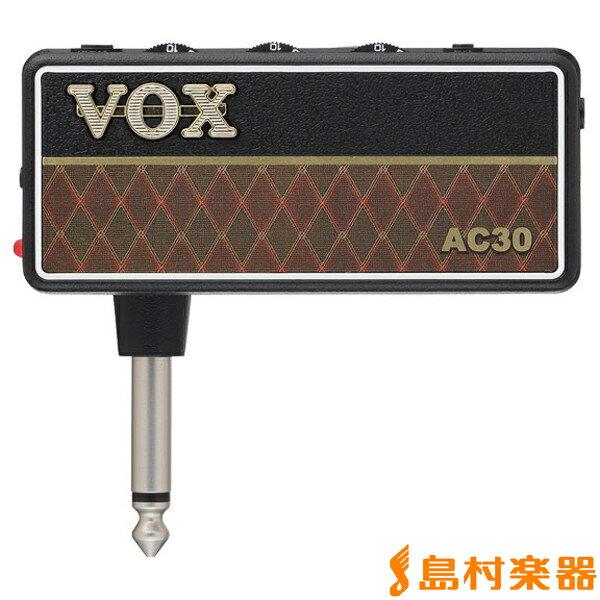 VOX amPlug2 AC30 ヘッドホンアンプ エレキギター用 【ボックス】