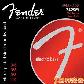 Fender 7250M ベース弦 ミディアムゲージ 045-105 【フェンダー 073-7250-406】