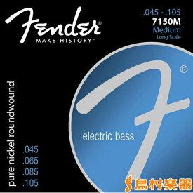 Fender 7150M ベース弦 ミディアムゲージ 045-105 【フェンダー 073-7150-406】