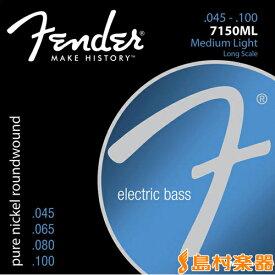 Fender 7150ML ベース弦 ミディアムライトゲージ045-100 【フェンダー 073-7150-405】