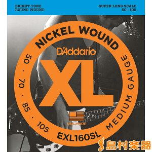 D'Addario EXL160SL ベース弦 XL Nickel Round Wound Super Long Scale ミディアムゲージ 050-105 Super Long Scale 【ダダリオ】