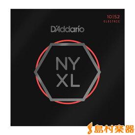 D'Addario NYXL1052 エレキギター弦 ライトトップ/ヘビーボトムゲージ 010-052 【ダダリオ】