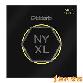 D'Addario NYXL0946 エレキギター弦 スーパーライトトップ/レギュラーボトムゲージ 009-046 【ダダリオ】